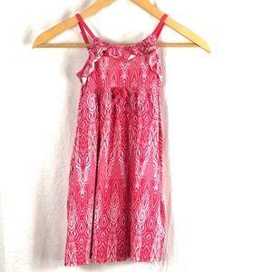 ⭐️ 5/$30- Hurley dress